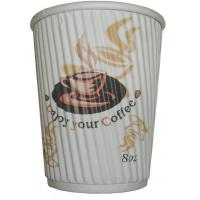 8oz ripple cup enjoy