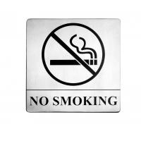 No smoking stainless steel sign