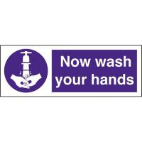 Now wash your hands 80x230mm