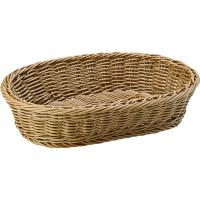 Baskets oval basket caramel 29cm 11 5