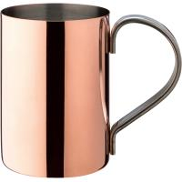 Copper slim mug 33cl 11 5oz